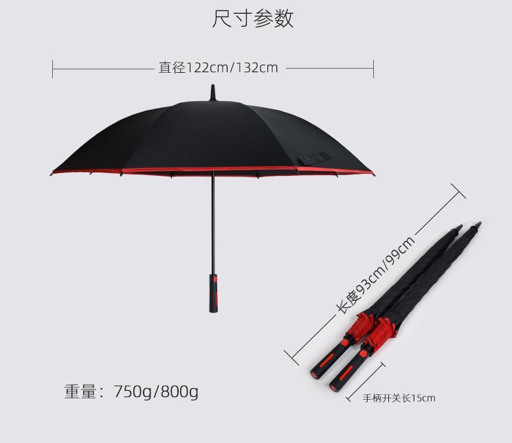 定做高尔夫伞厂家 黑胶遮阳户外伞