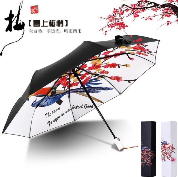 中国风梅花图案广告伞 礼品伞定制