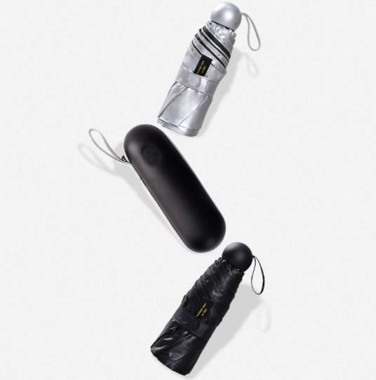 胶囊伞 迷你便携防紫外线防晒伞