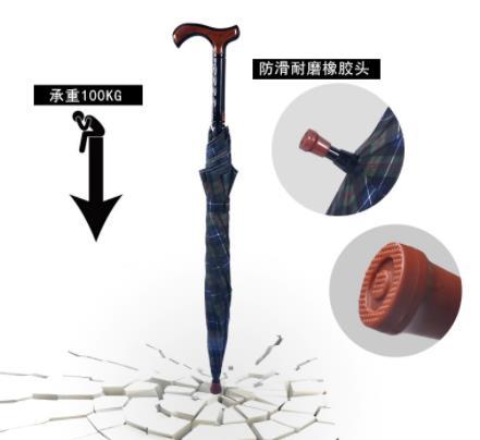 拐杖伞多少钱一把,老人拐杖伞定制厂家