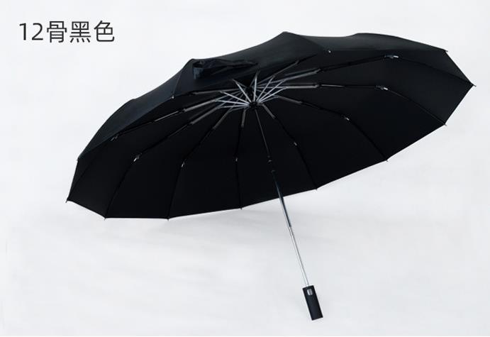 27寸10骨折叠伞 礼品伞定做