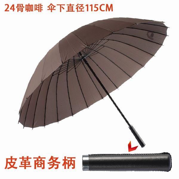 淄博专业雨伞批发 _ 厂家定做雨伞