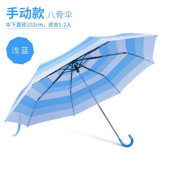 承德雨伞定制 _ 雨伞厂家批发价格