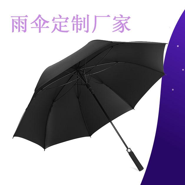 日照广告伞定制 _ 专业生产雨伞厂家