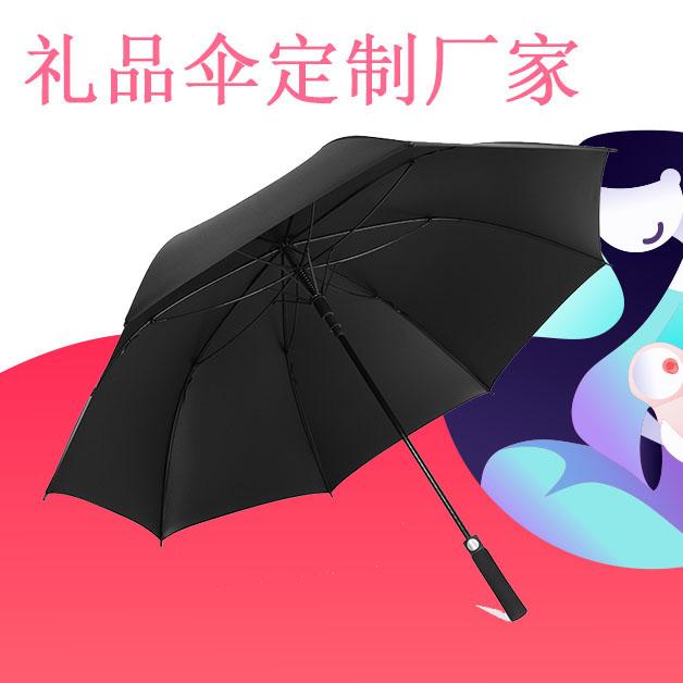 张家界广告伞定制 _ 价格实惠