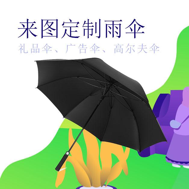 鹰潭礼品伞定制 _ 太阳伞厂家直销多少钱1把