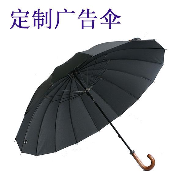 淮南广告伞定制 _ 雨伞厂家哪里最多