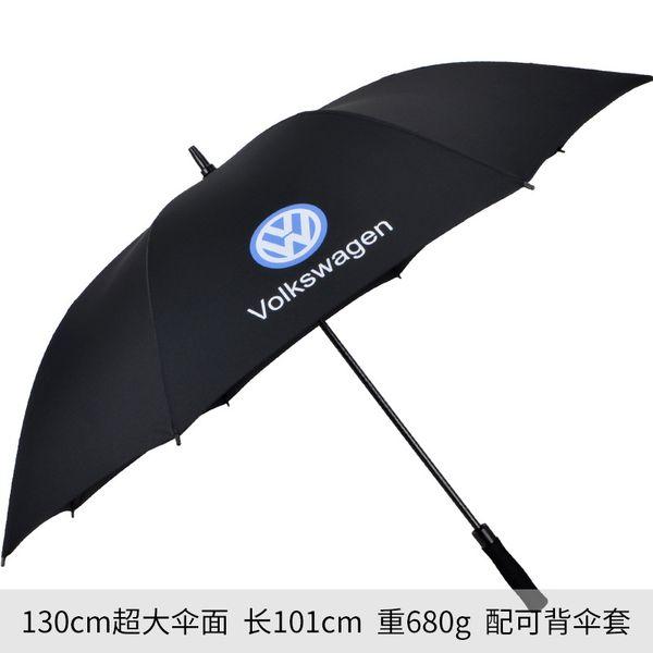 乐山专业雨伞批发 _ 雨伞架价格和图片大全