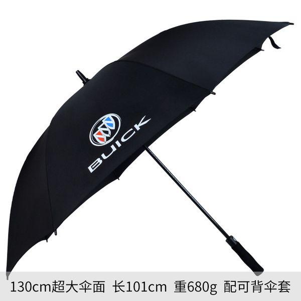 新乡礼品伞定制 _ 公司定制雨伞